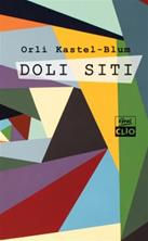 Orly Castel-Bloom, Dolly City, Serbian