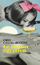 Orly Castel-Bloom, An Egyptian Novel, French