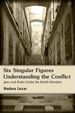 Hadara Lazar, Six Singular Figures, English