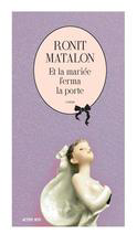 Matalon French