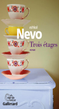 nevo french